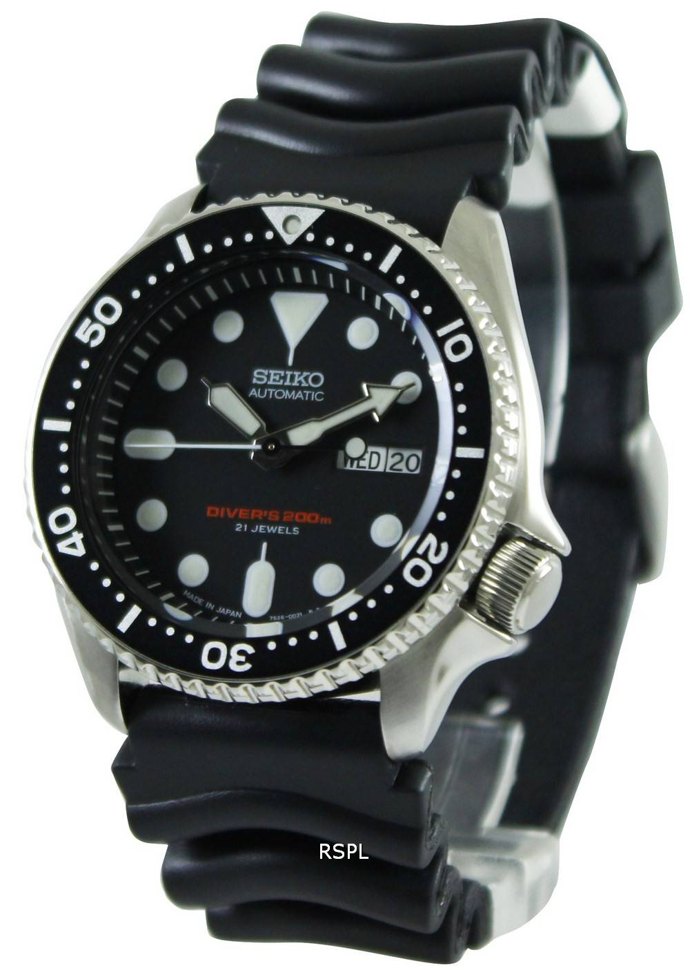 Seiko Automatic Divers 200M SKX007J1 Watch - CityWatches.co.nz dd2f95e6553d
