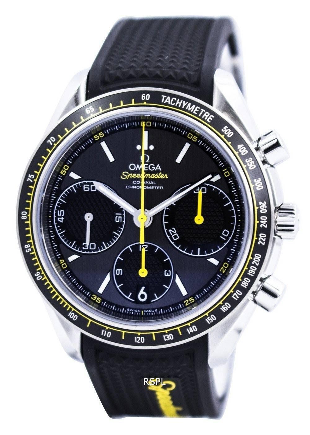 Часы Omega Купить часы Omega в Киеве Лучшие цены в