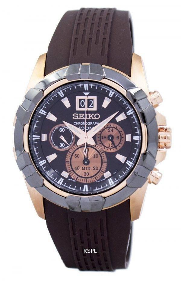 Seiko Lord Chronograph Quartz SPC194 SPC194P1 SPC194P Men's Watch