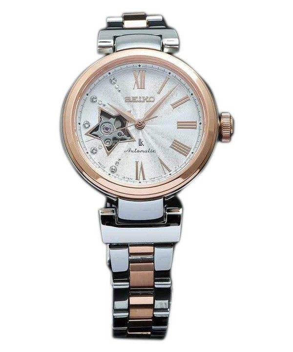 Seiko Lukia Automatic Diamond Accent Japan Made SSVM034 Women's Watch