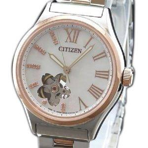 Citizen Automatic PC1006-50Y Limited Edition Japan Made Women's Watch